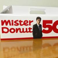 「ミスタードーナツ50周年」