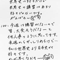 【美術部】トドメのイライラの嵐からの良いニュース~191017