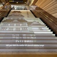 小田原駅の階段に一晩でお城が!