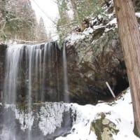 大山ブルー  岩井の滝 レポUP