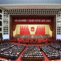 中国の貿易黒字と資本収支の赤字
