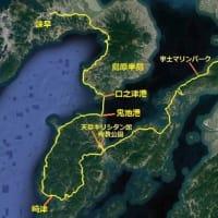 西九州域 史跡&観光地巡りウォーキング(4/x)
