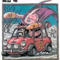 「ドラゴンボール」全巻読んでみた。