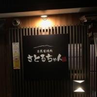 山形県酒田市の新築現場納品行きました!