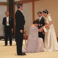 饗宴の儀 天皇皇后両陛下が各国賓客をお出迎え 【ほぼノーカット/音声無し】