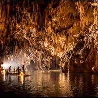 あの洞窟の名称