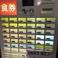 高知県庁地下食堂