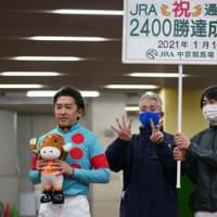 シンザン記念2021 ピクシーナイト先行逃げ切りで快勝!福永祐一は通算2400勝達成。