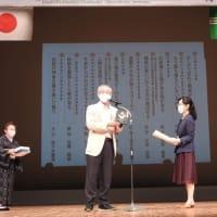 第35回国民文化祭・みやざき2020川柳の祭典