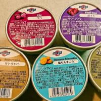 ブルーシール(大阪鶴橋店)/アイスクリーム、ソフトクリーム、クレープ/鶴橋