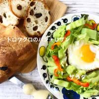 朝ごはんワンプレートサラダ