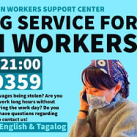 Sept 3, Labor Consultation Hotline for People Living in Japan