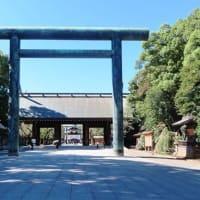 東京都内~皇居・靖国神社・明治神宮~