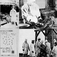 岸信介と731部隊と朝鮮戦争