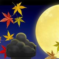 9月21日は「中秋の名月」満月見えるかな?JSフードシステム