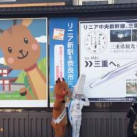 奈良・東大寺法華堂にて