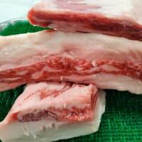 なかおちカルビ焼肉用の中バラ肉の歩留り