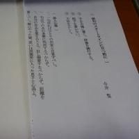 2019年度秋季俳句大会