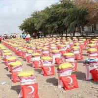 トルコの赤新月社が戦禍のイエメンに食糧を送った