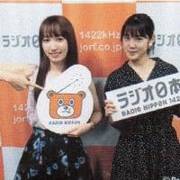 「ラジオ日本、カントリー・ガールズの只今ラジオ放送中!!」第225回 (8/4)