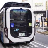 都営バス 燃料電池バス「SORA」