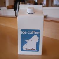 リキッドアイスコーヒー。