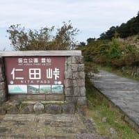 佐賀・長崎大雨復興の旅 二日目① 雲仙普賢岳登山