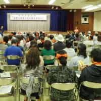 「米軍に本部の港を使わせない! 緊急町民集会」に180人が集まった!