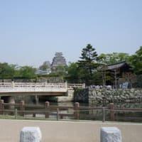 姫路の旅の話