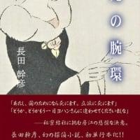 ショッピングカート新規登録(ヒラヤマ探偵文庫新刊本)