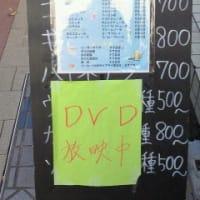 横浜です。。。
