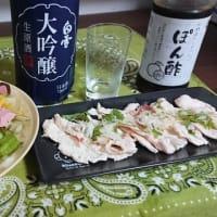 白雪 大吟醸生原酒(再四)