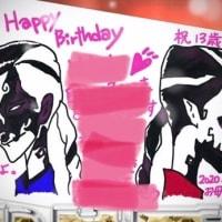 娘の誕生日カード
