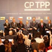 中国と台湾のTPP加入 参加各国の意向には中国の圧力で差がみられる