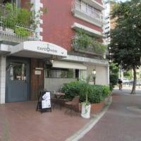 鳥飼   Cafe Ohori (キャッフェ大濠)