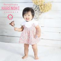 8/25 1歳お誕生日記念 データ2枚¥10500 札幌写真館フォトスタジオハレノヒ
