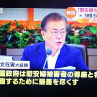 8/15 韓国 こういうのを盗人根性っていう