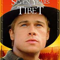 「セブン・イヤーズ・イン・チベット」、若き日のダライ・ラマに出会った登山家の物語!