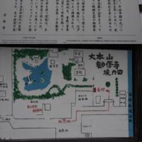 ■【カシャリ! ひとり旅】43京都府 勧修寺01
