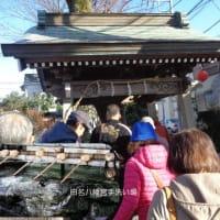 田名八幡宮に初詣!