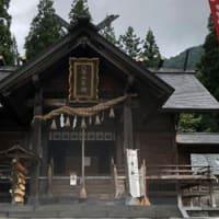 【新潟県南魚沼市】八海山尊神社
