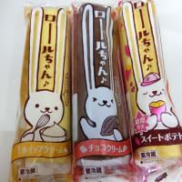 <sweets>ヤマザキ ロールちゃん スイートポテト