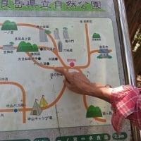 佐賀・長崎大雨復興の旅 三日目① 多良岳登山