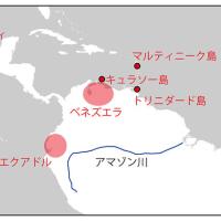 カカオ・プランテーションのはじまり-中南米の植民地の変遷(3)