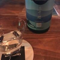 最近 マイ日本酒ブーム