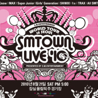 SM TOWN 2010 WORLD TOUR!!!