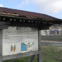 義経伝説:乙部町の姫川