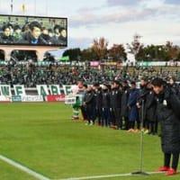 FC岐阜のこと12