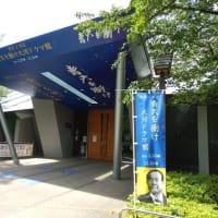 飛鳥山公園の『渋沢×北区 青天を衝け 大河ドラマ館』は紙の博物館の向こうにあります!