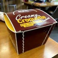 「ケンタッキーにしない?」ってCMで、誘われて新商品買ってみた「クリーミーコロッケフィレサンド」美味!